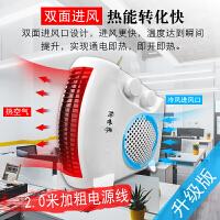 迷你暖风机家用取暖器电暖气小型电暖风小太阳办公室速热节能
