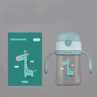吸管水杯新款巴斯夫饮杯幼儿园男女宝宝家用水壶