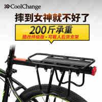 酷改山地车货架自行车货架铝合金自行车后货架行李架后座架尾架