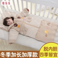 婴儿睡袋秋冬季加厚棉宝宝防踢被神器春秋薄棉四季通用冬天儿童 115cm