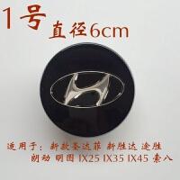 北京现代朗动伊兰特瑞纳悦动途胜ix35明图索八轮毂盖轮胎中心标志 汽车用品