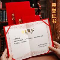 12K荣誉证书绒面封皮外壳创意内芯内页纸优秀员工颁奖得奖获奖奖状证书