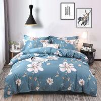 特价清仓四件套2.0米被套单件床上用品三件套学生宿舍1.5床单被罩