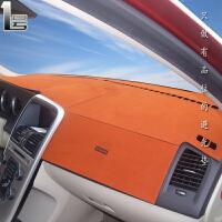 沃尔沃XC60XC90 V40V60V90 S60L S80L S90仪表台避光垫防晒垫纤皮 真皮黑色 咖啡色 酒红色