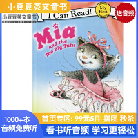 Mia and the Too Big Tutu 米娅和她的大舞蹈裙 [4-8岁]