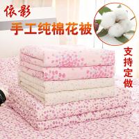 手工棉花被子被芯单人双人儿童学生新疆棉被床褥子春秋被冬被定做 1