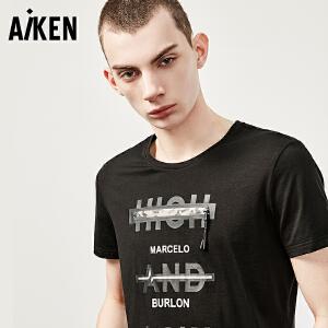 森马旗下Aiken短袖T恤男士夏装新款圆领体恤男生潮牌印花半袖上衣青年
