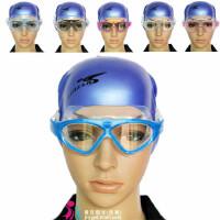 捷佳泳镜游泳眼镜防水防雾成人儿童大框近视男女平光度数潜水镜