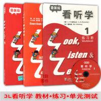 3L看听学1 学生用书光盘版+练习册+单元测试 3L英语全套3本 Look Listen and Learn 小学生少