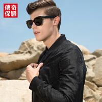 传奇保罗网布内衬夹克男 2018秋季新款黑色薄款个性潮流时尚外套219601