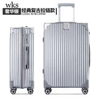 复古行李箱女生小清新韩版大学生铝框拉杆旅行箱皮箱子密码万向轮SN7855