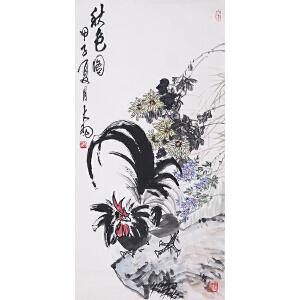 著名大写意花鸟画大师  陈大羽《秋色图》