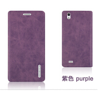 步步高vivo y17手机壳y17t w手机保护皮套 外壳 翻盖式耐用男女款 vivo y17 -紫色