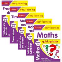 柯林斯易学儿童KS2练习册 数学快速小测试5册 英文原版 Collins Easy Learning KS2 英国小学