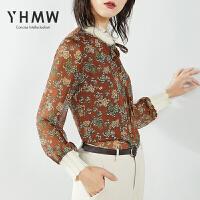 【清仓59元】YHMW碎花雪纺衬衫女2018秋冬装新款时尚长袖貂毛领衬衣