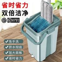【支持礼品卡】手推式扫地拖地神器一体机家用拖把电动机器人吸尘器扫把簸箕套装 kk9
