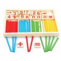 【2件5折】儿童早教益智识数棒数字幼儿园教具加减乘除符号木质计数计算识数玩具