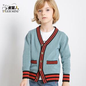 小虎宝儿童装男童纯棉毛衣儿童毛线衣中大童开衫2018春装毛线衣