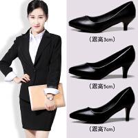 工作鞋女尖头黑色职业高跟鞋中跟面试正装礼仪软皮鞋白色走秀单鞋