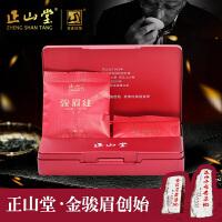 正山堂茶业 私享装便携装蜜香骏眉红正山小种红茶特级茶叶12g
