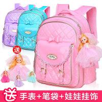小学生书包6-12周岁女儿童书包4-6年级女童背包1-3年级女孩公主