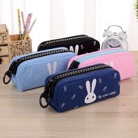大容量笔袋创意兔小白简约帆布男女学生铅笔盒大拉链笔袋