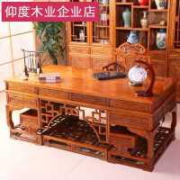 全实木办公桌新中式仿古榆木老板桌书房家具套装组合大人书法书桌