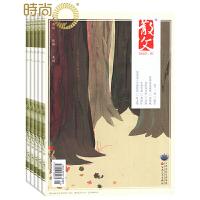 散文杂志2019年10月起订全年杂志订阅1年共12期 百花文艺出版社