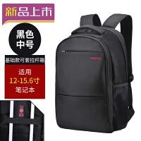 2018电脑包双肩包男女士笔记本电脑包.6寸寸.3商务防盗电脑背包