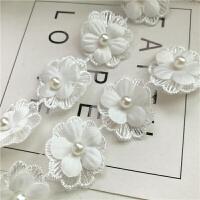 蕾丝花边双层立体钉珍珠花朵DIY手工服装配饰婚纱礼服装饰辅料 白色 一米32朵