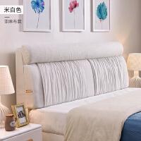 ???床头板软包 双人大靠背垫榻榻米无床头靠垫靠枕布艺床头罩可定制
