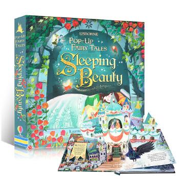 英文原版进口绘本 睡美人立体书 Sleeping Beauty (Pop-up Fairy Tales) 纸板书  酷炫3D效果 经典故事绘本 典藏版