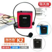 海天地K2扩音器 支持U盘播放/FM收音 促销/教学/导游声音放大 一键录音/重复播放功能 老人便携晨练跳舞音箱