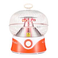 鸟笼取暖器小太阳家用烤火炉速热电暖炉节能省电小型
