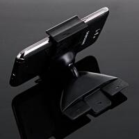单手操作CD车载手机支架苹果iPhone6+三星通用导航架s7000 质感黑
