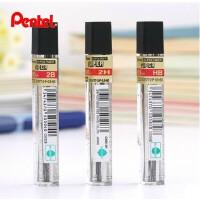 日本Pentel派通C505活动铅芯/铅笔芯 0.5mm/HB/2B/2H三种规格