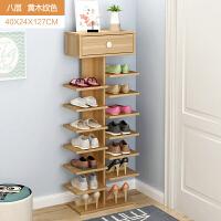 多层简易鞋架省空间家用鞋柜简约现代家里人收纳架经济型鞋架