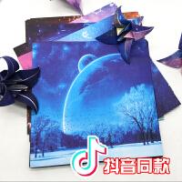 15-17厘米双面印花手工折纸正方形星空星座叠纸千纸鹤彩纸厚卡纸