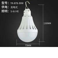 夜市备用停电led移动无线户外家用应急灯可充电照明超亮灯泡节能