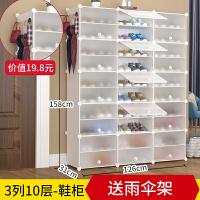 简易鞋柜收纳塑料鞋架经济型家用门口防尘储物多层大容量组装柜子 颜色可选联系客服备注+收藏加购优先发货