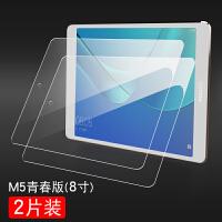 华为M5青春版钢化膜8寸JDN2-W09玻璃手机贴莫JDN2一ALOO平板电脑高清模刚化帖摸防摔屏保