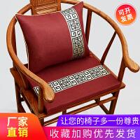 红木沙发坐垫中式椅子实木家具餐椅圈椅官帽椅太师椅防滑拆洗定制