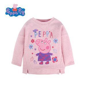 小猪佩奇正版童装女童春装纯棉印花长袖卫衣女宝宝卡通圆领打底衫上衣