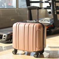 18寸万向轮登机箱女行李箱17男拉杆箱16小密码箱定制旅行箱包儿童