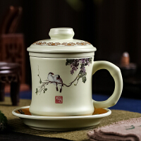 景德镇茶杯陶瓷大过滤杯泡茶杯带盖 家用水杯子办公议老板杯450ml
