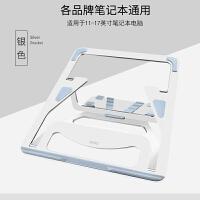 WIWU 苹果macbookpro笔记本macbookair电脑macbook铝合金桌面增高散热支架 银色【5档调节