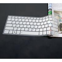 14寸笔记本电脑键盘膜联想扬天S540-14IWL键盘膜键位保护贴膜