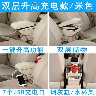 老威驰扶手箱2004/05/06/07/08年款丰田威驰免打孔手扶箱改装专用