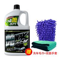 上蜡上光洗车液清洁剂 日本原装进口2L洗车香波水蜡洗车液镀晶 上光驱水洗车液+洗车套装