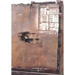 新具象雕塑 焦兴涛 9787229020149 重庆出版社 新华书店 品质保障